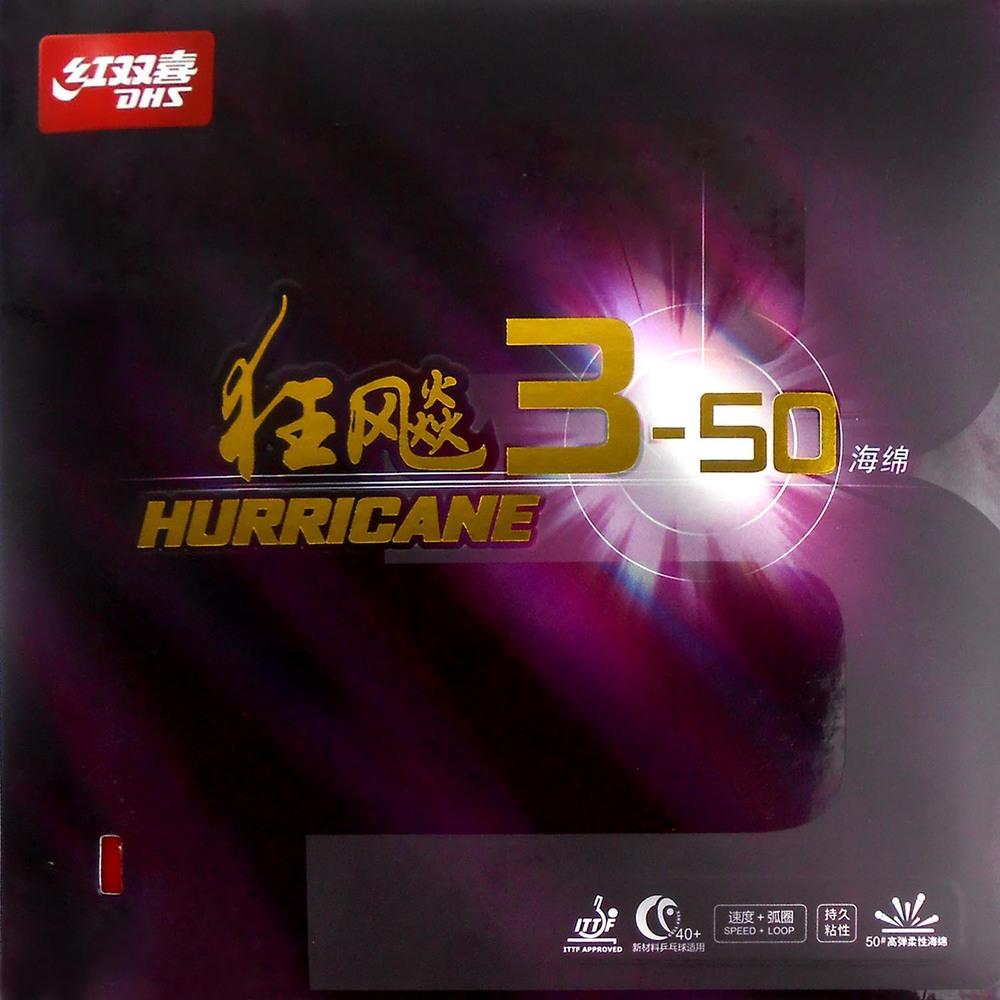 DHS Hurricane 3-50