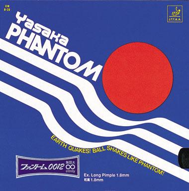 Yasaka Phantom 0012